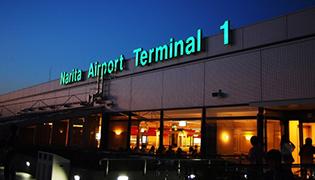 成田空港の送迎におすすめです。